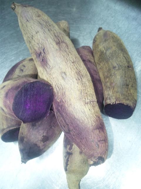 無農薬野菜紫芋イタリアンワイナ名古屋市名東区高針