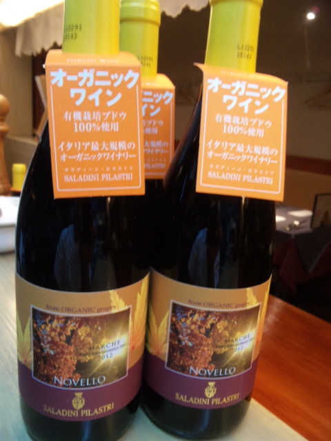 ノベッロ(<br />  新酒)・イタリアン・ワイナ・名古屋市・名東区・高針・歓送迎会・女子会・忘年会